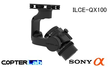 3 Axis Sony QX100 QX 100 Camera Stabilizer