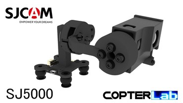 2 Axis SJCam SJ5000 SJ 5000 Top Mounted Micro FPV Camera Stabilizer