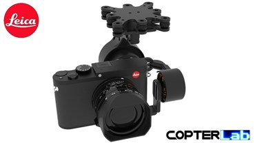 2 Axis Leica Q Brushless Camera Stabilizer