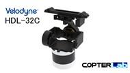 2 Axis Velodyne ULTRA PUCK Lidar VLP-32C Camera Stabilizer