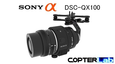 2 Axis Sony QX100 Camera Stabilizer
