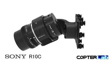 2 Axis Sony R10C R10 C Pan & Tilt Camera Stabilizer